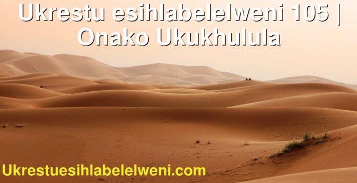 Ukrestu esihlabelelweni 105 | Onako Ukukhulula