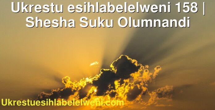 Ukrestu esihlabelelweni 158 | Shesha Suku Olumnandi