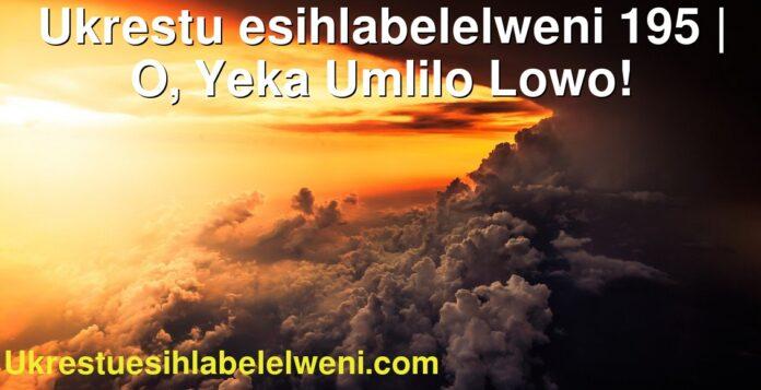 Ukrestu esihlabelelweni 195 | O, Yeka Umlilo Lowo!
