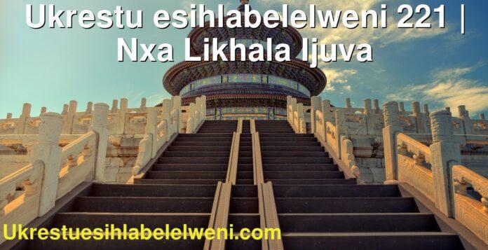 Ukrestu esihlabelelweni 221 | Nxa Likhala Ijuva