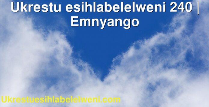Ukrestu esihlabelelweni 240 | Emnyango