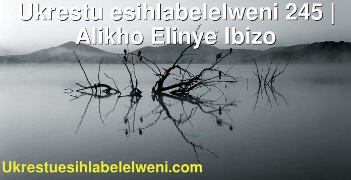 Ukrestu esihlabelelweni 245 | Alikho Elinye Ibizo