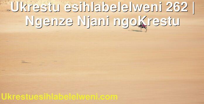 Ukrestu esihlabelelweni 262 | Ngenze Njani ngoKrestu