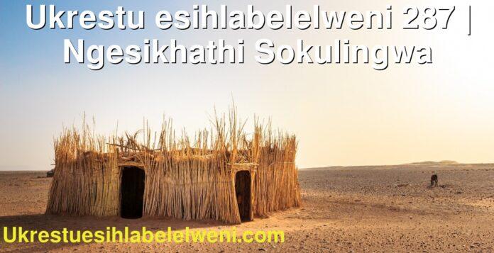 Ukrestu esihlabelelweni 287 | Ngesikhathi Sokulingwa