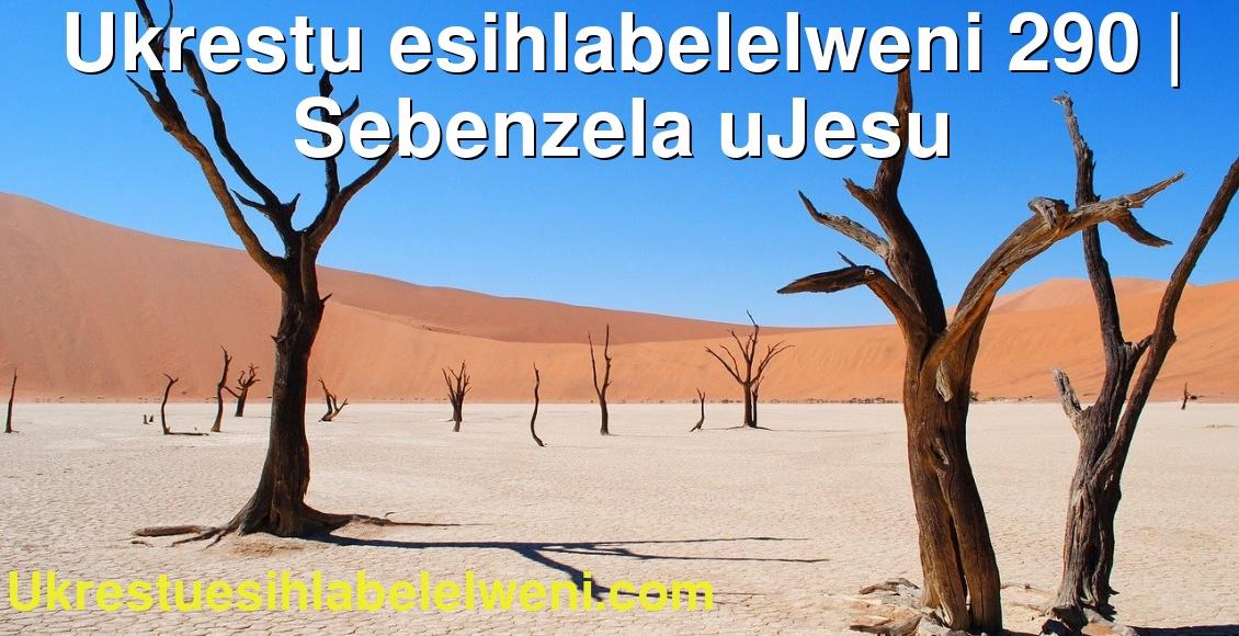 Ukrestu esihlabelelweni 290 | Sebenzela uJesu