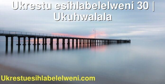 Ukrestu esihlabelelweni 30 | Ukuhwalala