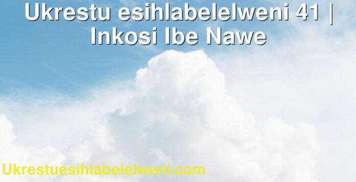Ukrestu esihlabelelweni 41   Inkosi Ibe Nawe