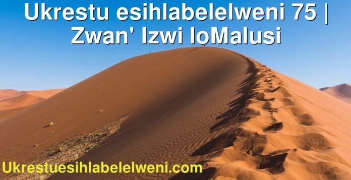 Ukrestu esihlabelelweni 75 | Zwan' Izwi loMalusi