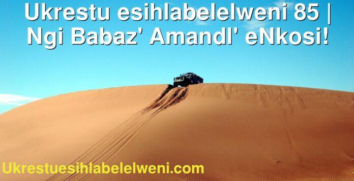 Ukrestu esihlabelelweni 85   Ngi Babaz' Amandl' eNkosi!