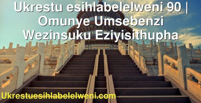 Ukrestu esihlabelelweni 90 | Omunye Umsebenzi Wezinsuku Eziyisithupha